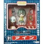No.091 Nendoroid Ein