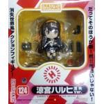 No.124 Nendoroid Haruhi Suzumiya: Disappearance ver.