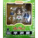No.135 Nendoroid Ui Hirasawa