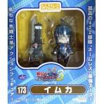 No.173 Nendoroid Imca