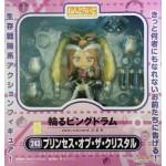 No.243 Nendoroid Princess of The Crystal