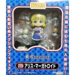 No.275 Nendoroid Alice Margatroid