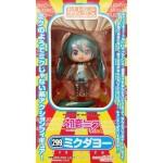 No.299 Nendoroid Mikudayo