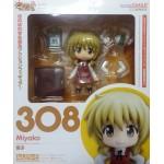 No.308 Nendoroid Miyako