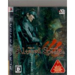 PS3: Vampire Rain Altered Species (Z2)(JP)