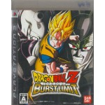 PS3: Dragon Ball Z Burst Limit (Z2)