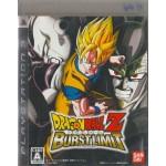 PS3: Dragon Ball Z Burst Limit (Z2)