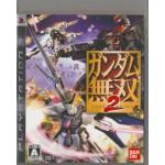 PS3: Gundam Musou 2 (JP)