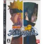 PS3: Naruto Narutimate Storm (Z2) (JP)