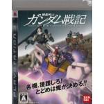 PS3: Mobile Suit Gundam Senki (Z2)(JP)