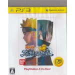 PS3: Naruto Ultimate Ninja Storm The Best (Z2)