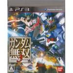 PS3: Gundam Musou 3 (Z2) (JP)