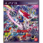 PS3: Gundam Extreme Vs (Z2) (JP)