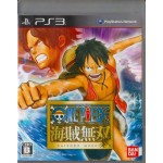 PS3: One Piece 1 (JP)
