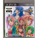 PS3: Macross
