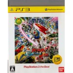 PS3: Mobile Suit Gundam EXTREME VS. the Best (Z2) (JP)