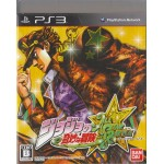 PS3: JoJo's Bizarre Adventure All Star Battle (Z2)(JP)