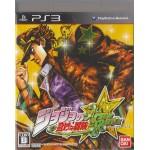 PS3: JoJo's Bizarre Adventure All Star Battle (Z2)(JP)