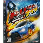 PS3: JuiceD 2 Hot Import Nights (Z2) (JP)
