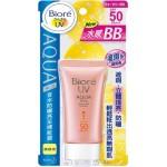Biore UV Aqua Watery BB 3D Effect SPF50/PA+++