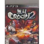 PS3: MUSOU OROCHI 2 (Z3) (JP)