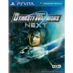 PSVITA: DYNASTY WARRIORS NEXT (Z3)
