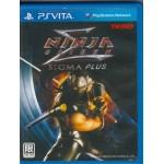 PSVITA: Ninja Gaiden Sigma Plus