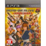 PS3: Dead or Alive 5 Ultimate (Z3) (JP)