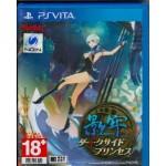 PSVITA: Kagero: Dark Side Princess [Z3][JP]