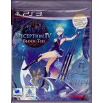 PS3: Deception IV : Blood Ties (Japanese/English