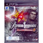 PS3: Dynasty Warriors 8: Xtreme Legends (English Version)