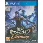 PS4: Musou Orochi 2 Ultimate (Z3)(JP)
