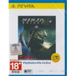 PSVITA: Ninja Gaiden ∑ 2 Plus The Best (Z3)
