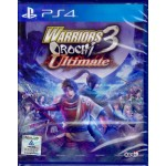 PS4: WARRIORS OROCHI 3 ULTMATE (English Version)
