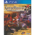 PS4: Samurai Warriors 4 (Z3)