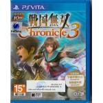 PSVITA: Sengoku Musou Chronicle 3 [Z3][JP]