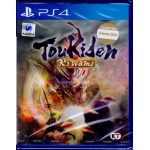 PS4: Toukiden Kiwami (EN Ver.)