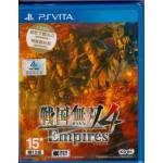 PSVITA: SAMURAI WARRIORS 4 EMPIRES (Z-3)(JP)