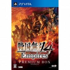 PSVITA: SENGOKU MUSOU 4 EMPIRES [PREMIUM BOX] (JP)