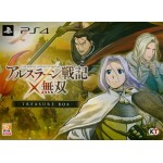 PS4: ARSLAN SENKI X MUSOU TREASURE BOX (Z-3)(JP)