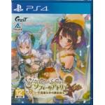 PS4: Atelier Sophie Fushigi na Hon no Renkin Jutsushi (R3)(JP)