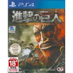 PS4: ATTACK ON TITAN (R3)(JP)