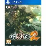 PS4: TOUKIDEN 2 (Z3)(JP)