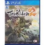 PS4: TOUKIDEN 2 (Z3)(EN)