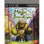 PS3: Majin and the Forsaken Kingdom (Z3)
