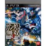 PS3: Gundam Musou 3 (Z3)(JP)