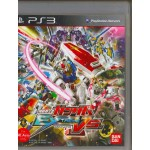 PS3:  MOBILE SUIT GUNDAM EXTREME VS (Z3) (JP)