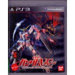 PS3: Mobile Suit Gundam Unicorn (JP)