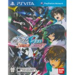 PSVITA: MOBILE SUIT GUNDAM SEED BATTLE DESTINY (Z3)(JP)