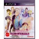 PS3: TALES OF XILLIA 2 (Z3) (JP)